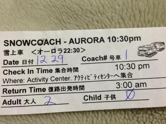 Chena Hot Springs Resort: スノーコーチの予約表
