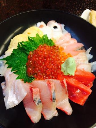 Uoyatakesho