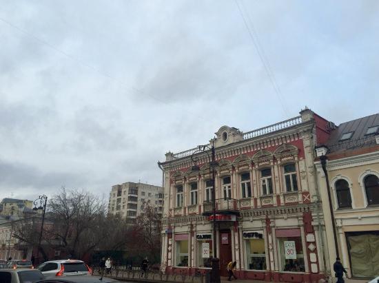 Pankratyev's House