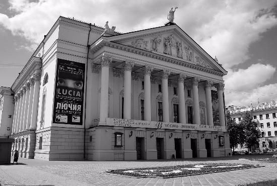 M. Dzhalil Tatar Academic State Opera and Ballet Theater