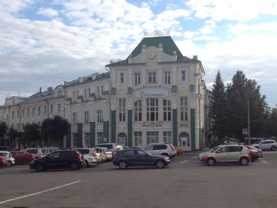 Severny Bank Building