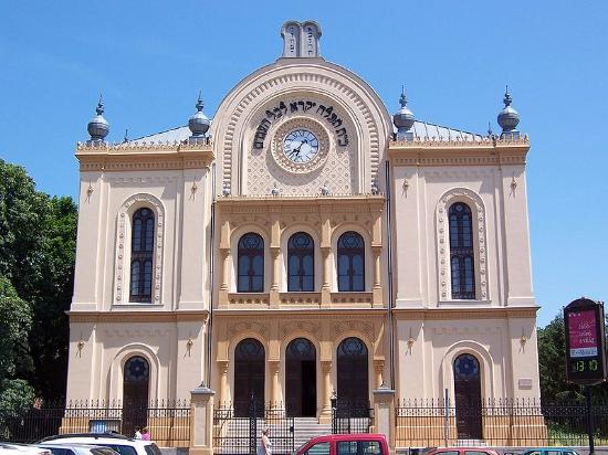 ‪Pecs Synagogue‬
