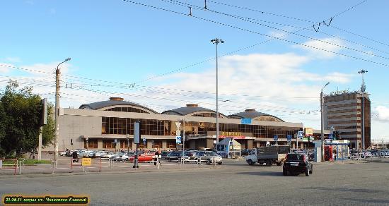 фото вокзала челябинск