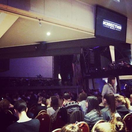 News Concert Hall