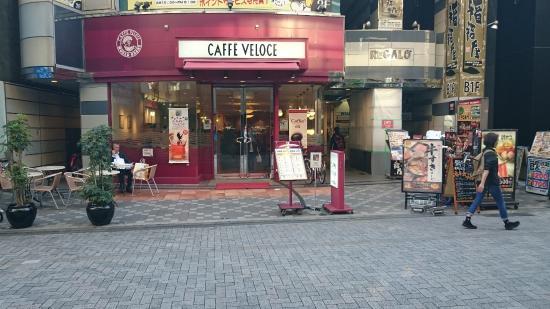 Doutor Coffee Shop Machida Saiwaicho Dori