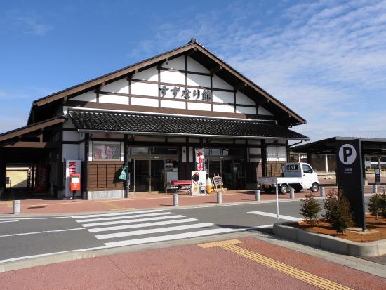 Michi no Eki Suzunari