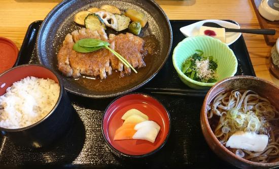 Furusato Restaurant Warabi