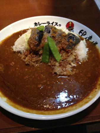 Curry Rice Indian cuisine Morinomiya