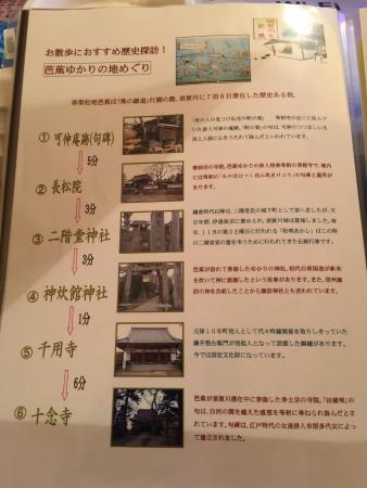 Hotel Wing International Sukagawa : photo4.jpg