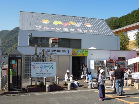 Hatto Michi-no-Eki