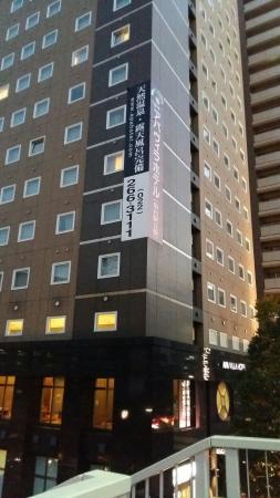 Apa Villa Hotel Sendai Station Itsusubashi Japanese Kappo Saishun