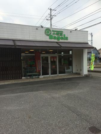 ベーグルのお店です。