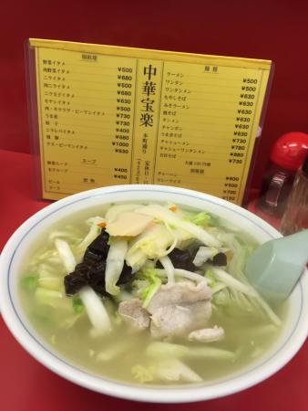 Chinese Cuisine Horaku