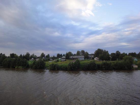 Vologda Oblast, Russia: Волгобалт в районе Вытегры
