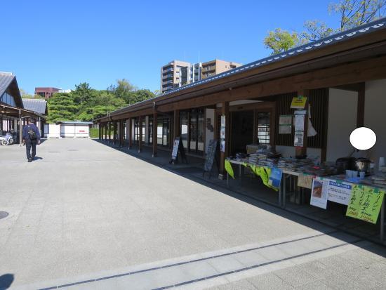 Kagawa Bussankan Ritsurinan