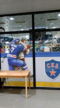 Ledovoi Dvorets Cafe