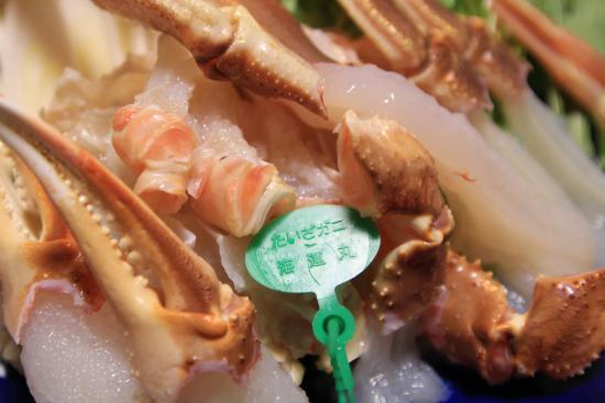 Terikichi: 間人蟹のタグ