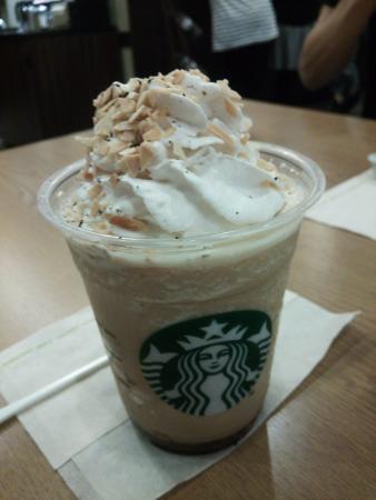 Starbucks Coffee Tsukuba Daigaku Chuotoshokan