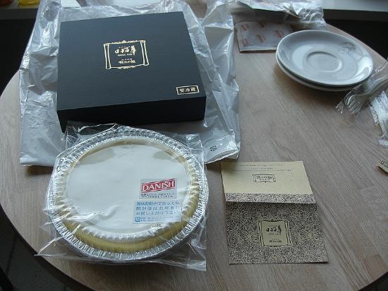 Meiji Palace Cake Shop: チーズケーキ 日瑠華(ニルバーナ) パッケージ