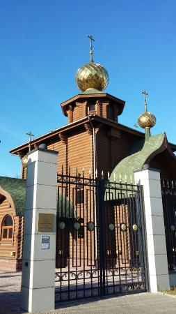 Князь-Владимирский храм