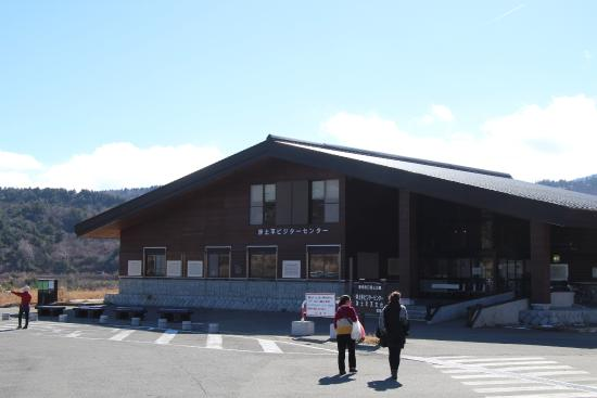 Jododaira Visitor Center