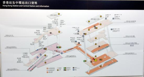 Map of Central Station Picture of MTR Hong Kong TripAdvisor