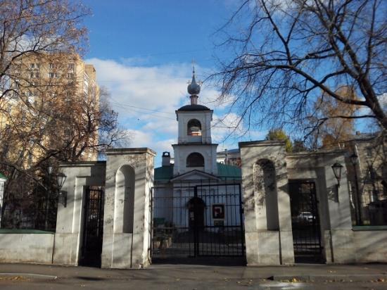 Hieromartyr Blaise Temple