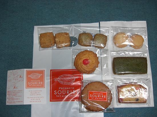 Patisserie SOURIRE: 各種焼き菓子
