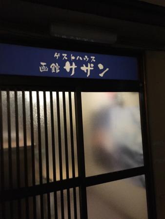 Guest House Hakodate Sazan