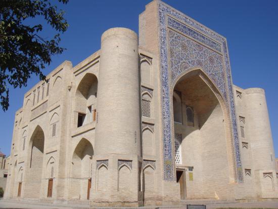 Kukeltash Madrasah: Медресе Кукельдаш