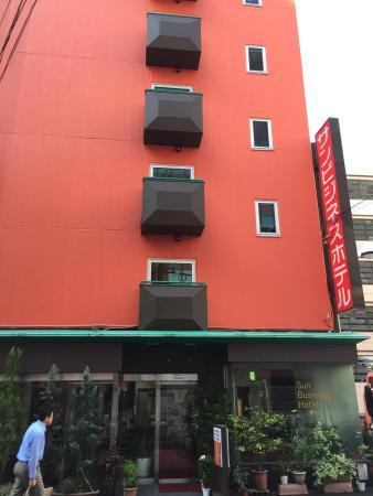 Sun Business Hotel: photo0.jpg
