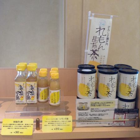 Hiroshima Airport Hotel: フロント前のお土産