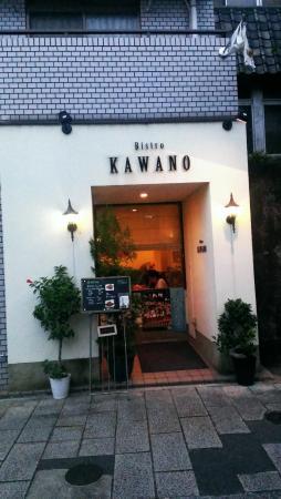 Bistro Kawano