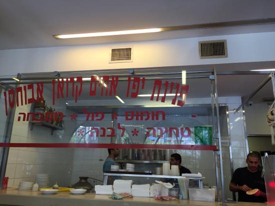 Abu Hassan Restaurant: Best hummus restaurant