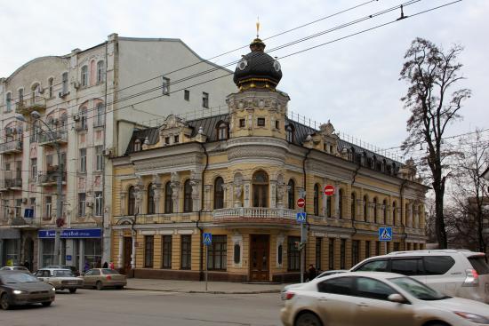 Bolshaya Sadovaya Street