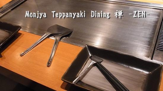 Monja Teppanyaki Dining Zen