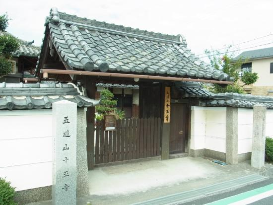 Juo-ji Temple