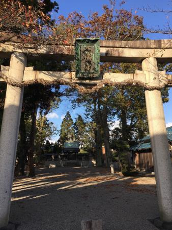 Hachiman Shrine (Nasu Castle Ruins)