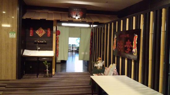 Chinese Restauranttoki