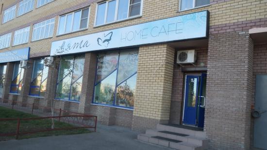 Myata Home Cafe