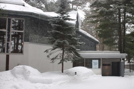 Ayako Miura Literature Museum: 외관