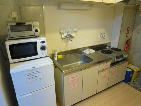 Resort In Rasso Ishigaki: 自炊できる設備そろっています