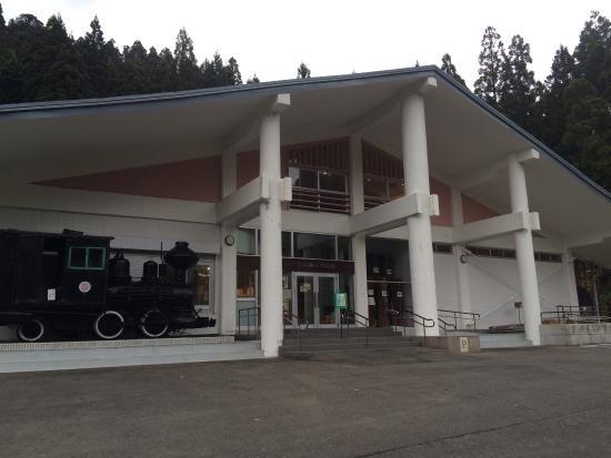 Nibetsu Forest Museum