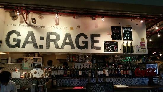 Wine BAR RESTAURANT GA.RAGE