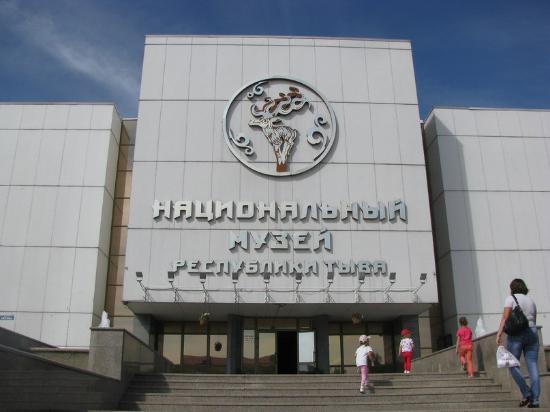 Tuva Republic, روسيا: Национальный музей в Кызыле