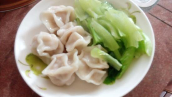 Yuloong