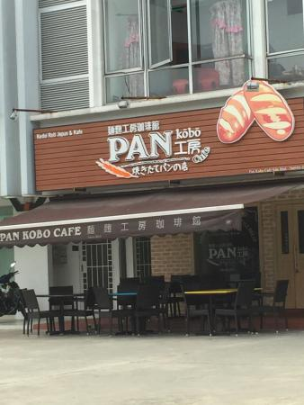 Pan Kobo Cafe