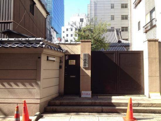 Saizenji Temple