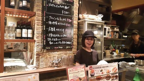 Bar Ikuta