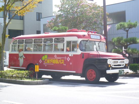 Hikone Bus Tour Around The Castle